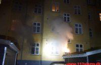 Ild i Etageejendom. Enghavevej i Vejle. 24/01-2020. Kl. 19:37.